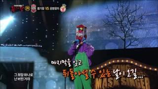 【TVPP】Young jae(GOT7) – It Will Pass, 영재(갓세븐) - 지나 간다 @King Of Masked Singer
