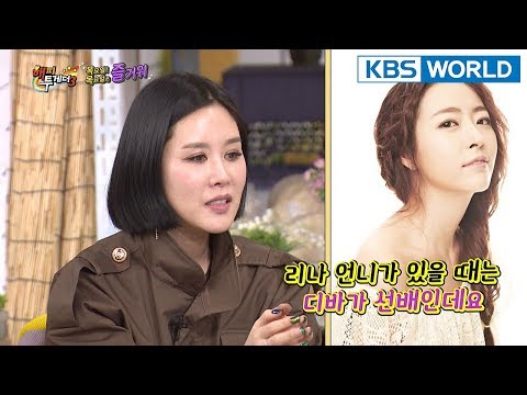 Baby V.O.X and Diva had a rumor of discord? [Happy Together/2018.03.29]