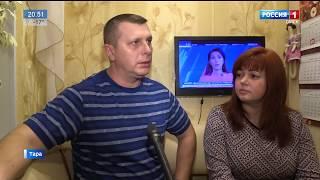 Семье Ивановых из Тары пришлось платить по чужим долгам
