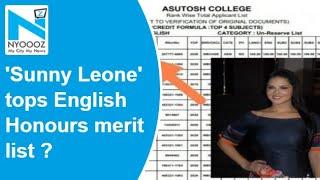 Viral: 'Sunny Leone' tops English Honours merit list of Ko..