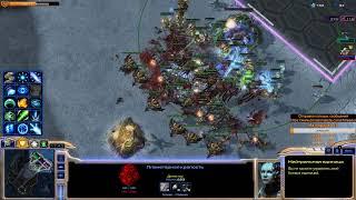 STARCRAFT 2 - DIRECT STRIKE (Рандомим)