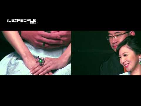 《WE PEOPLE東西名人》2014年3月號・封面人物:蔡伯府與黃閔暄伉儷