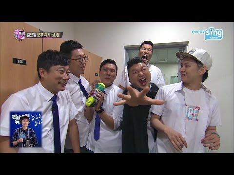 [Fantastic Duo] 쌈자신을 응원하기 위해 '아는 형님'이 떴다!