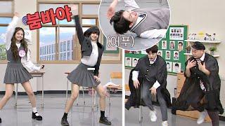 블랙핑크 (BLACKPINK) & 동동신기의 '붐바야'♪ 댄스 (feat. 김희철(kim hee chul))  아는 형님(Knowing bros) 251회