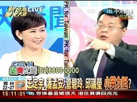譴責林正杰打人標準 不適用邱議瑩?!