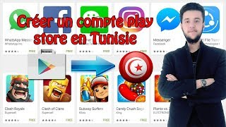 الشرح 24 - كيف تفتح حساب جوجل بلاي في تونس (compte google play ...