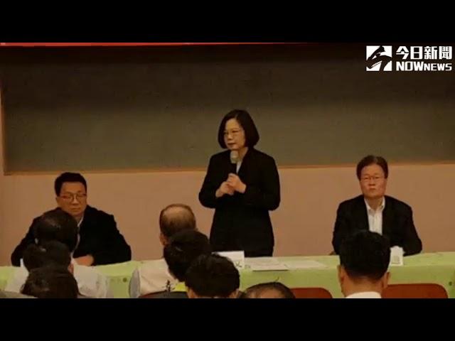 影/蔡英文宜蘭檢討敗選 過程未開放媒體採訪