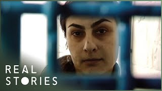 Inside Israel's Maximum Security Prison  (Prison Documentary)   Real Stories
