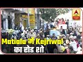 Arvind Kejriwal holds roadshow in Matiala
