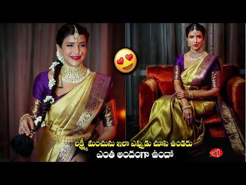 Manchu Lakshmi looks stunning in her mother's saree, viral pics