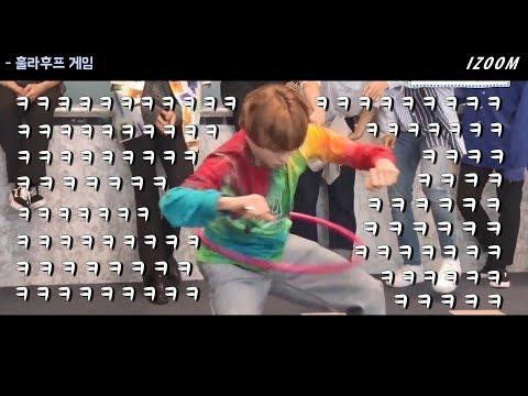[세븐틴] 게임 승부사 보컬팀