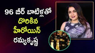 96 beer bottles seized from Tollywood actress Ramya Krishn..