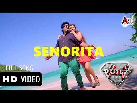 Senorita - Lodde Movie Song
