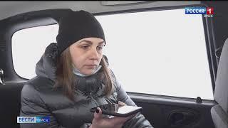 В Омской области дефицит тест-полосок для контроля уровня сахара в крови