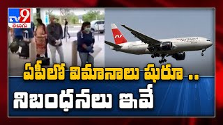 As domestic flight services resume, AP govt issues guideli..