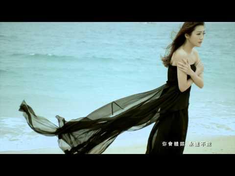 華特音樂-2013最新專輯-高登- 愛在夢裡- 完整版