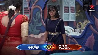 Vithika Loses Balance & Falls On Varun In Task: Bigg B..