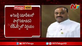 TDP Decides Not To Attend Assembly On Monday..
