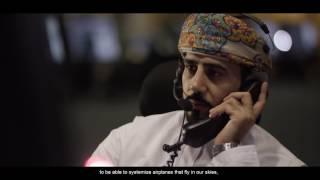 مركز مسقط للمراقبة الجوية الأحدث في الشرق الأوسط.. بوابة سلطنة عُمان إلى مستقبل الملاحة الجوية