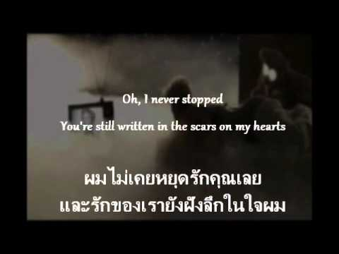 Baixar Just give me a reason - Pink feat. Nate Ruess Lyric แปลไทย