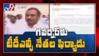 TDP complains Governor against YS Jagan's behaviour..