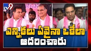 KTR on TRS sweep in municipal polls..