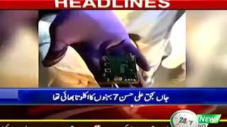 5 Pm Headlines on 15 News 17-11-2018