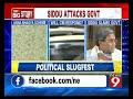 Siddaramaiah attacks state govt – NEWS9