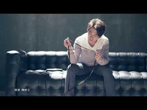 孫耀威 x 梁文音  幸福的忘記 官方HD MV