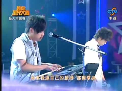 孫自佑+Tank - 如果我變成回憶