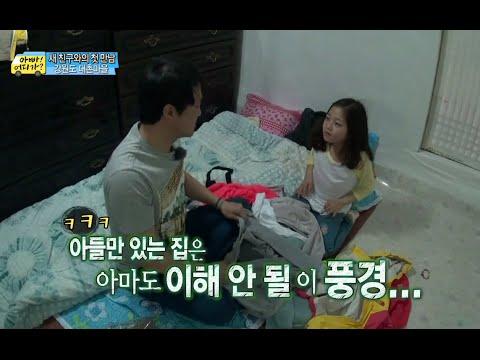 아들만 있는 집에서는 절대 이해하지 못할 세윤이와 웅인아빠의 열띤 협상!, #16, 일밤 20140511