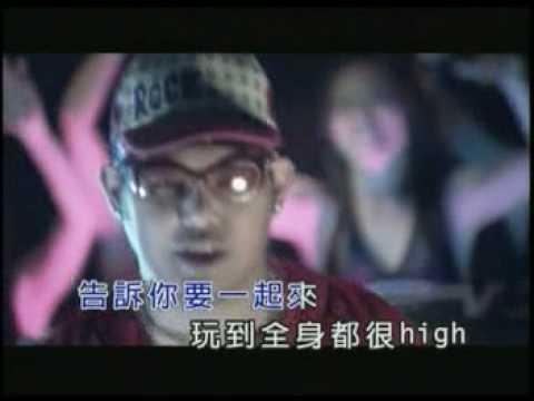 DJ Jerry 羅百吉 vs. 寶貝 - 夜遊上海