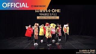 Wanna One (워너원) - 약속해요(I.P.U.) Practice Ver.