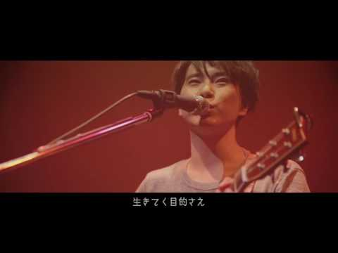 磯貝サイモン「重々承知のハイジャンプ」Live Music Video