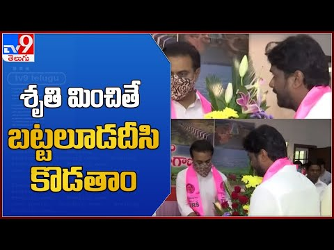 TRS govt will register sedition cases against Revanth, Bandi Sanjay if required: KTR