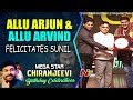 Chiru Birthday: Allu Ramalingaiah Award  presented  to Sunil