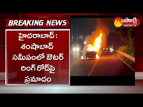 Man charred to death as moving car catches fire on ORR, Hyderabad