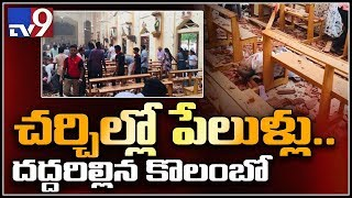 Nearly 150 injured, 25 dead in Sri Lanka during Easter mas..
