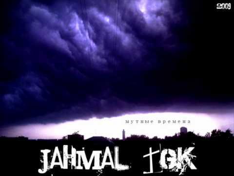 Триагрутрика (Jahmal) - Мутные времена-Зимняя Песня