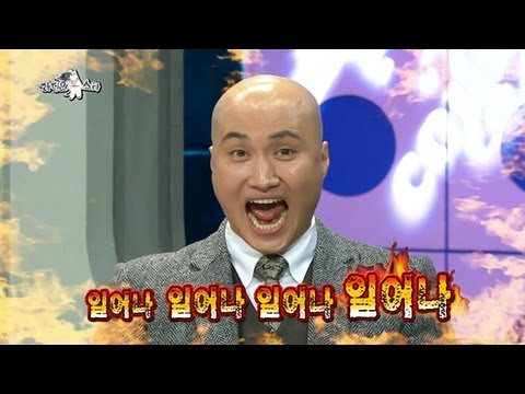 The Radio Star, Hong Seok-cheon(2) #07, 홍석천(2) 20130109