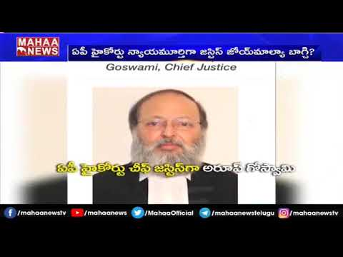 Justice Arup Kumar Goswami may be new CJ of AP High Court