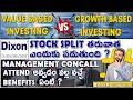 Value Based Investing VS Growth Based Investing | Dixon Stock Split  తరువాత ఎందుకు పడుతుంది ? NPS