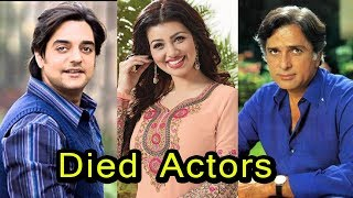 10 Indian Celebrities Who Died In 2017 | Shocking Death
