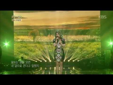 [HIT] 불후의 명곡 - 손승연,'그루브 넘치는 가창력' 선보여... 20150207