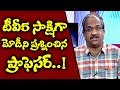 Prof. Nageswar straight questions to Modi; TV5 Murthy