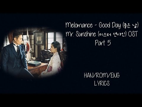 Melomance - Good Day (좋은 날)  Mr. Sunshine (미스터 션샤인) OST Part 5 Lyrics