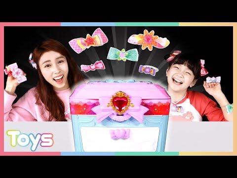 시크릿 쥬쥬가 되고 싶어요! 캐리와 유니의 리본아트 보석함 장난감 액세서리 만들기 놀이ㅣ캐리와장난감친구들