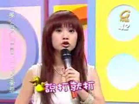 楊丞琳可愛版軍歌