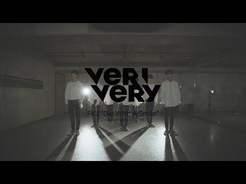 VERIVERY X J-HO