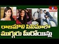 RRR Movie Heroines Confirmed ?-Jr. NTR, Ram Charan